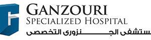 مستشفى الجنزوري التخصصي