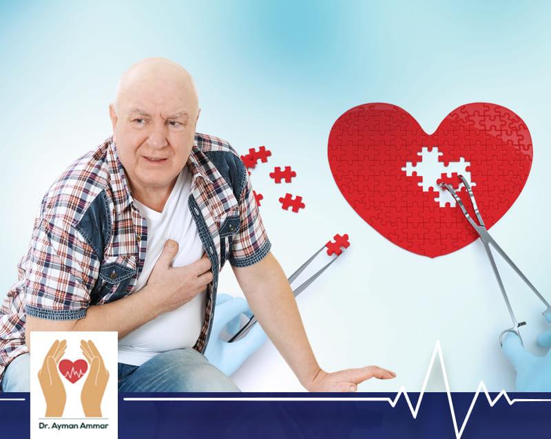عملية القلب المفتوح لكبار السن - ايمن عمار